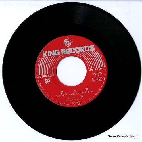 FUSE, AKIRA ai no sono BS-825 - disc
