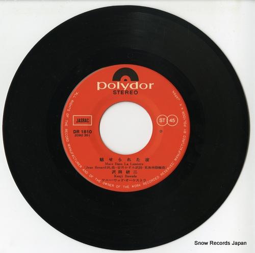 SAWADA, KENJI mais dans la lumiere DR1810 - disc