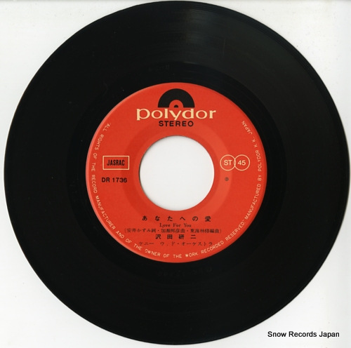 SAWADA, KENJI love for you DR1736 - disc
