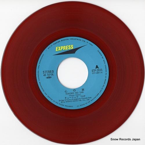 TULIP kokoro no tabi ETP-2831 - disc