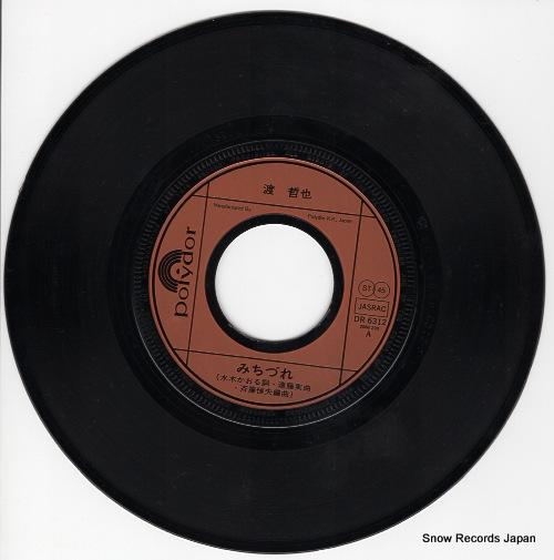WATARI, TETSUYA michizure DR6312 - disc