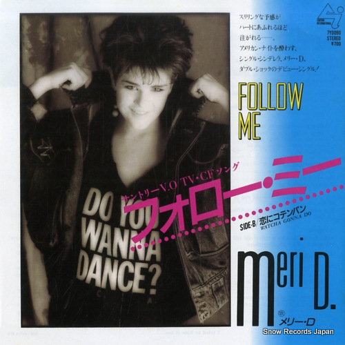 MARSHALL, MERI D. follow me 7Y0090 - front cover