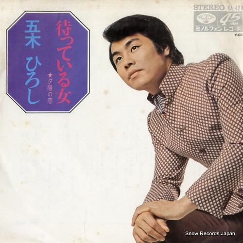 ITSUKI, HIROSHI matteiru onna KA-428 - front cover