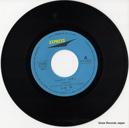 TERAO, AKIRA shadow city ETP-17018 - disc