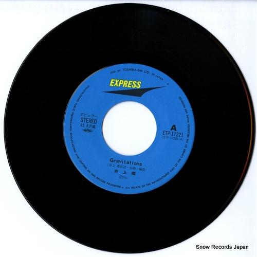 INOUE, AKIRA gravitations ETP-17221 - disc