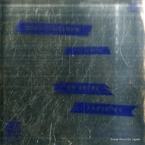 INOUE, AKIRA gravitations ETP-17221 - front cover