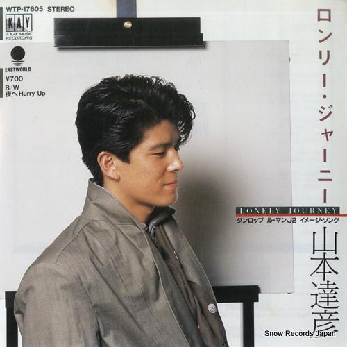 YAMAMOTO, TATSUHIKO lonely journey WTP-17605 - front cover