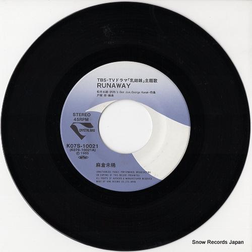 ASAKURA, MIKI runaway K07S-10021 - disc