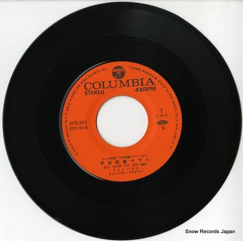 SASAKI, ISAO uchusenkan yamato SCS-241 - disc