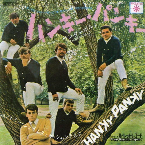 JAMES, TOMMY, AND THE SHONDELLS hanky panky RF-1001 - front cover