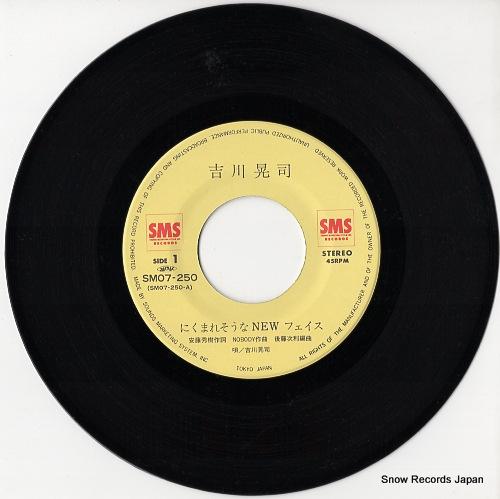 KIKKAWA, KOJI nikumaresouna new face SM07-250 - disc