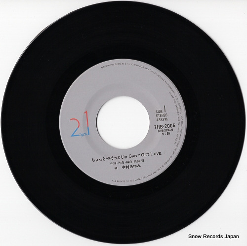 NAKAMURA, AYUMI chotto ya sotto ja can't get love 7HB-2006 - disc
