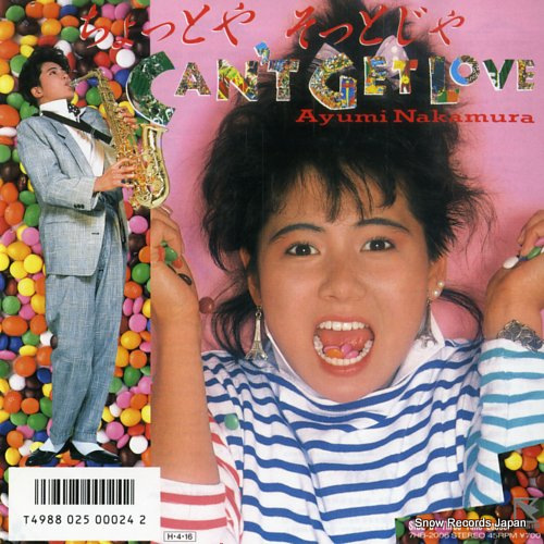 NAKAMURA, AYUMI chotto ya sotto ja can't get love 7HB-2006 - front cover