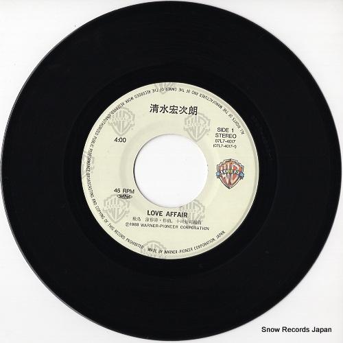 SHIMIZU, KOJIRO love affair 07L7-4017 - disc