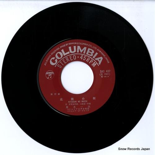FUNAKI, KAZUO kitaguni no machi SAS-437 - disc