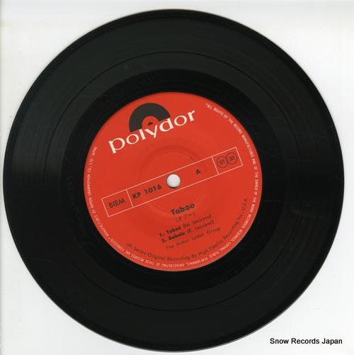 LYMAN, ARTHUR, GROUP, THE taboo SLKP-1016 - disc
