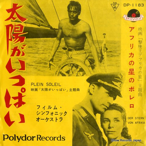 FILM SYMPHONIC ORCHESTRA, THE plein soleil DP-1183 - front cover