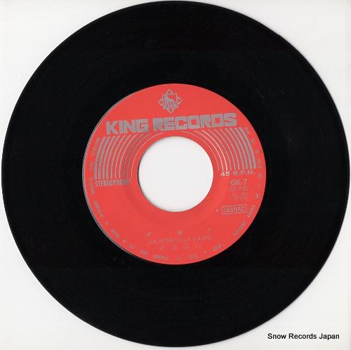 INOUE, TADAO suicyuuka GK-7 - disc
