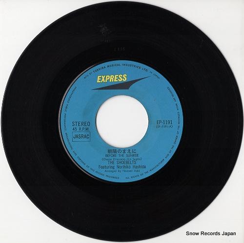 SHOEBELTS FEATURING NORIHIKO HASHIDA, THE before the sunrise EP-1191 - disc