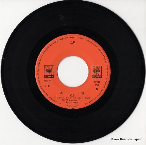 FOUR LEAVES yujo SOLB190 - disc