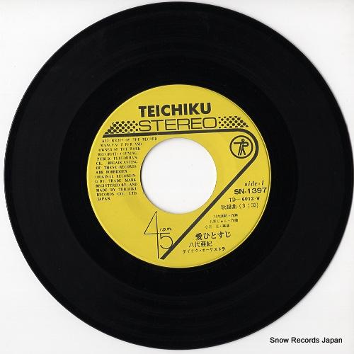 YASHIRO, AKI ai hitosuji SN-1397 - disc