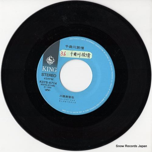 MIHASHI, MICHIYA chikumagawa ryojyo K07S-6714 - disc