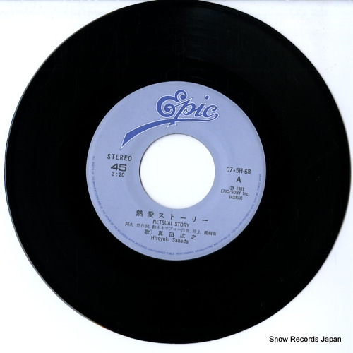 SANADA, HIROYUKI netsuai story 07.5H-68 - disc