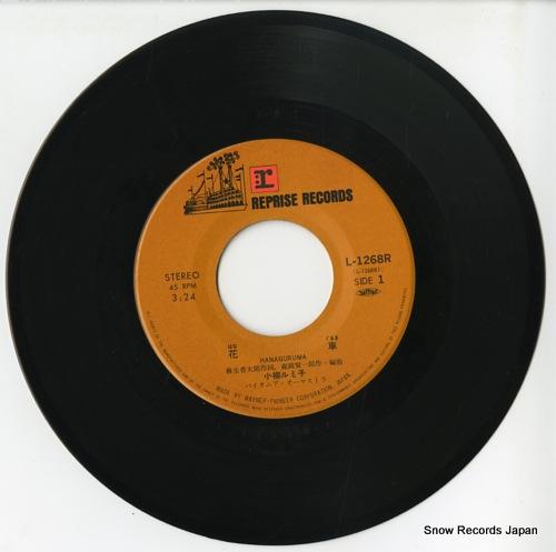 KOYANAGI, RUMIKO hanaguruma L-1268R - disc
