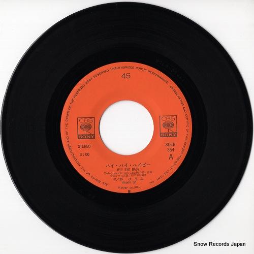 GO, HIROMI bye bye baby SOLB-354 - disc