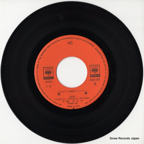 GO, HIROMI kikyo 06SH208 - disc