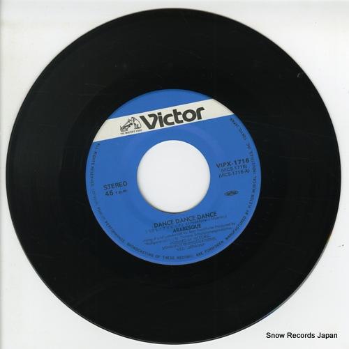 ARABESQUE dance dance dance VIPX-1716 - disc