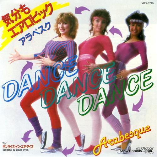 ARABESQUE dance dance dance VIPX-1716 - front cover