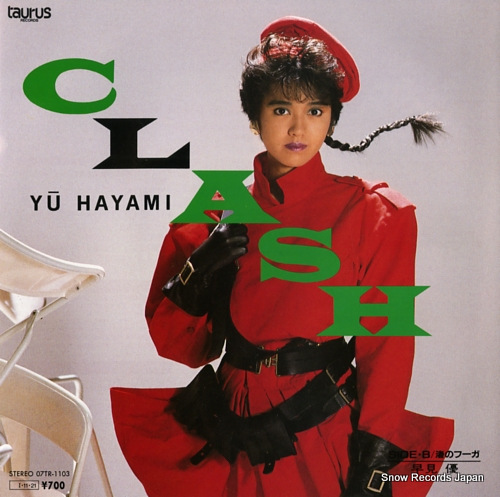 HAYAMI, YOU clash 07TR-1103 - front cover