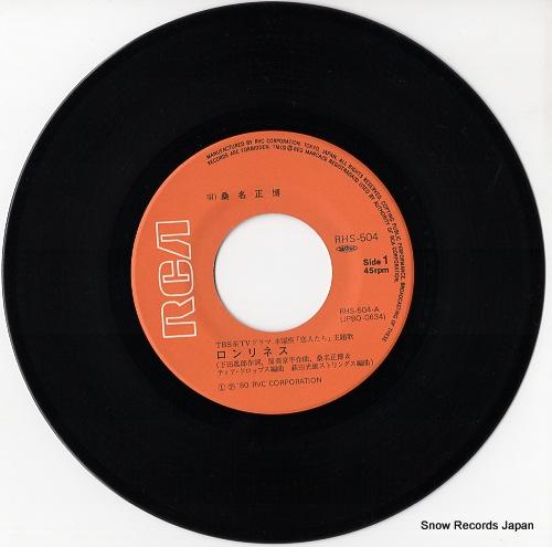 KUWANA, MASAHIRO loneliness RHS-504 - disc