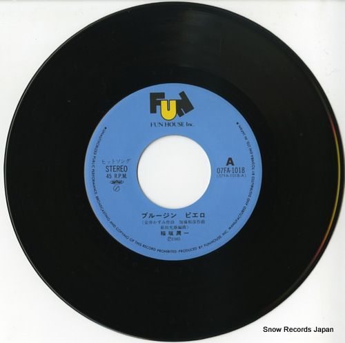 INAGAKI, JUNICHI blue-jean pierrot 07FA-1018 - disc