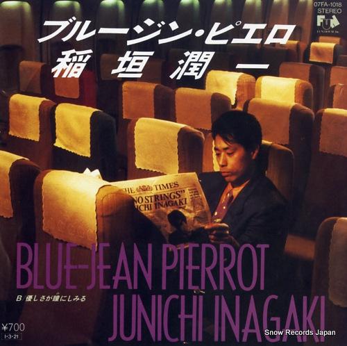 INAGAKI, JUNICHI blue-jean pierrot 07FA-1018 - front cover