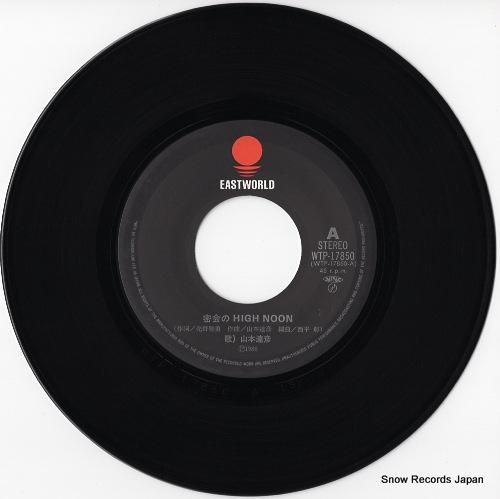YAMAMOTO, TATSUHIKO mikkai no high noon WTP-17850 - disc
