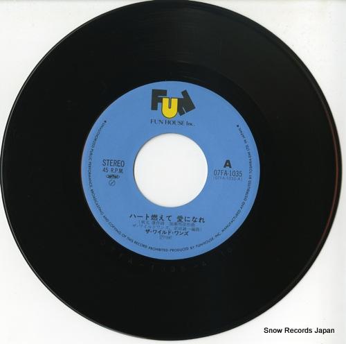 WILD ONES, THE heart moete ai ni nare 07FA-1035 - disc