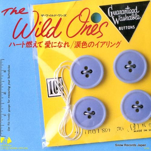 WILD ONES, THE heart moete ai ni nare 07FA-1035 - front cover
