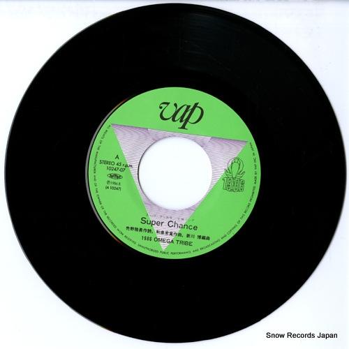 1986 OMEGA TRIBE super chance 10247-07 - disc