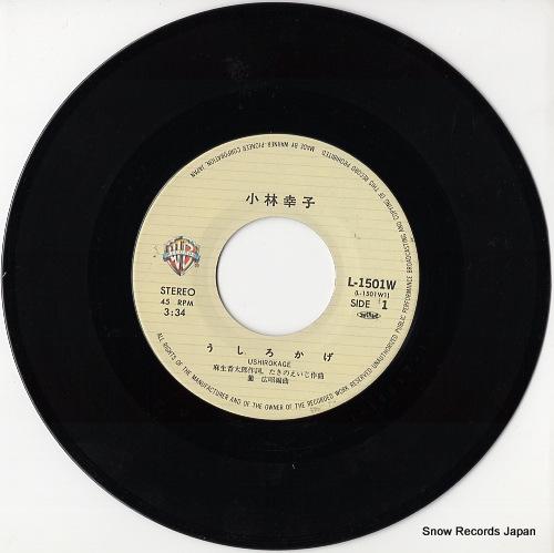 KOBAYASHI, SACHIKO ushiro kage L-1501W - disc