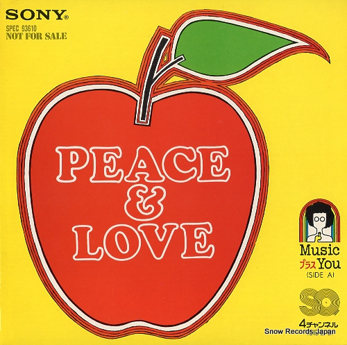 V/A peace & love SPEC93610 - front cover