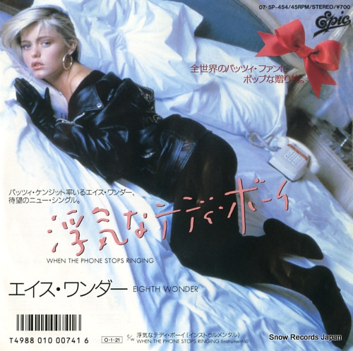 EIGHTH WONDER when the phone stops ringing 07.5P-454 - front cover