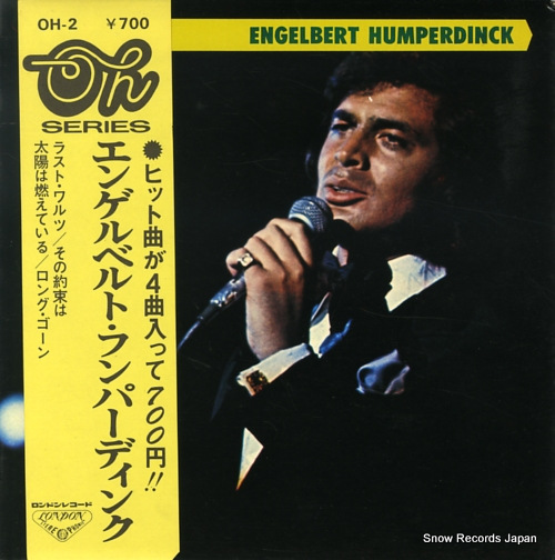 HUMPERDINCK, ENGELBERT humperdinck, engelbert OH-2 - front cover