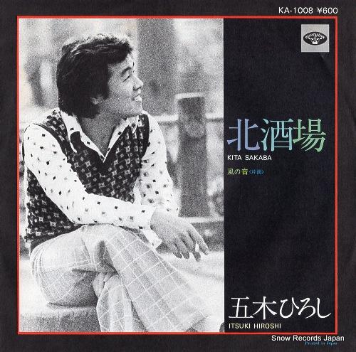 ITSUKI, HIROSHI kitasakaba KA-1008 - front cover