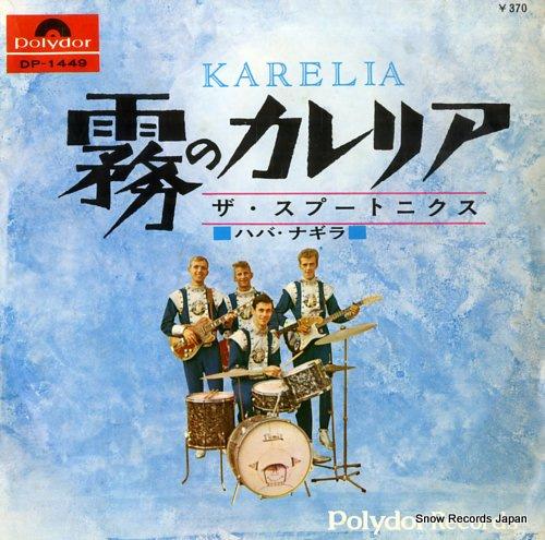 SPOTNICKS, THE karelia DP-1449 - front cover