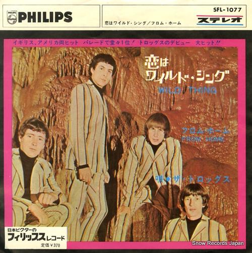 DARK DUCKS yamaotoko no uta EB-652 - front cover