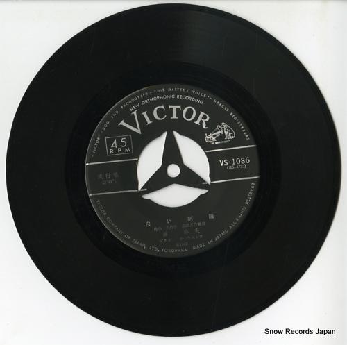 HASHI, YUKIO shiroi seifuku VS-1086 - disc