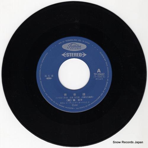 FUJI, KYOKO seishun fu TP-10682 - disc
