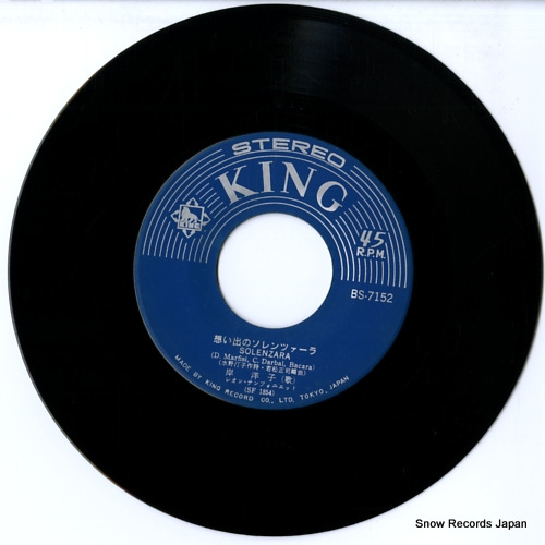 KISHI, YOKO solenzara BS-7152 - disc